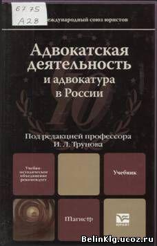 Электронные книги и учебники на тему